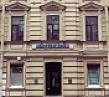 Адвекс - Адвекс - Новостройки